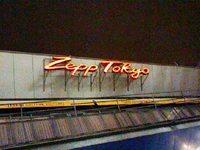Zepp_2