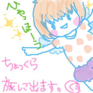 Cocolog_oekaki_2009_06_25_01_24