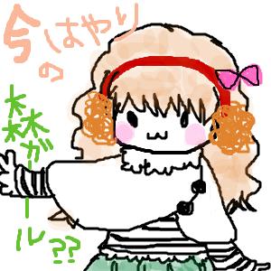 Cocolog_oekaki_2009_12_17_12_57