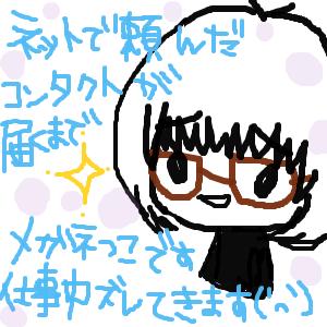 Cocolog_oekaki_2009_12_26_20_57