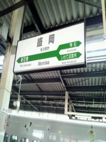 東北新幹線に乗って。