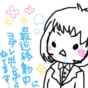 Cocolog_oekaki_2012_03_16_00_04